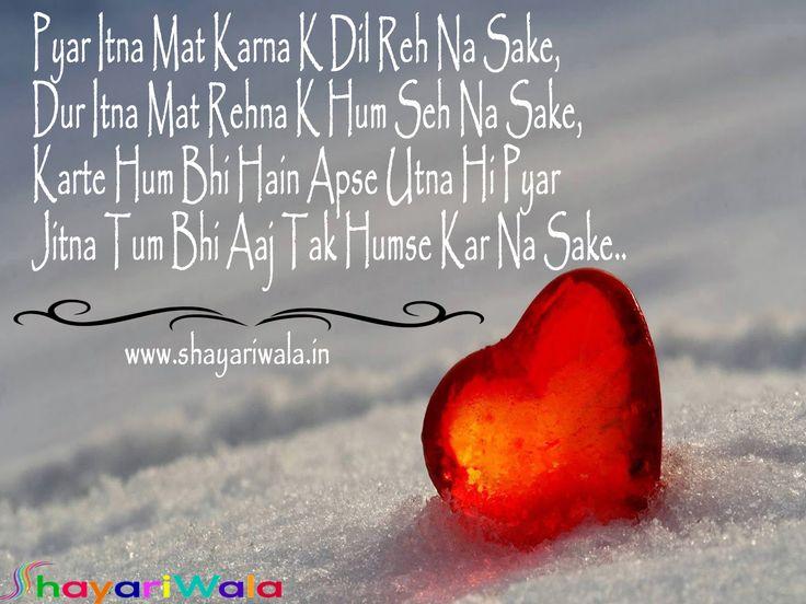 English poetry sms romantic 1000+ Romantic