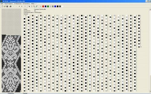 разное : Формат jpg : Схемы для вязаных жгутов : Файлы : jbead