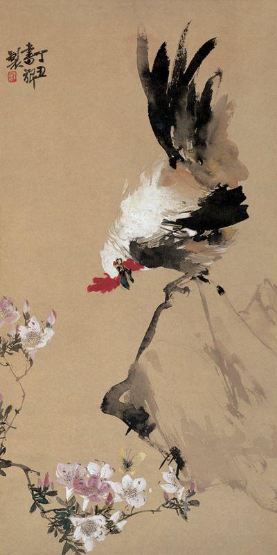 Zhang Shuqi, 1937