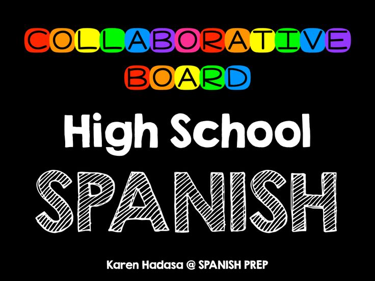 Collaborative Teaching Resources ~ Pinterest board high school spanish collaborative