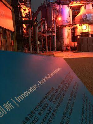 Industrial Design in Victoria Australia