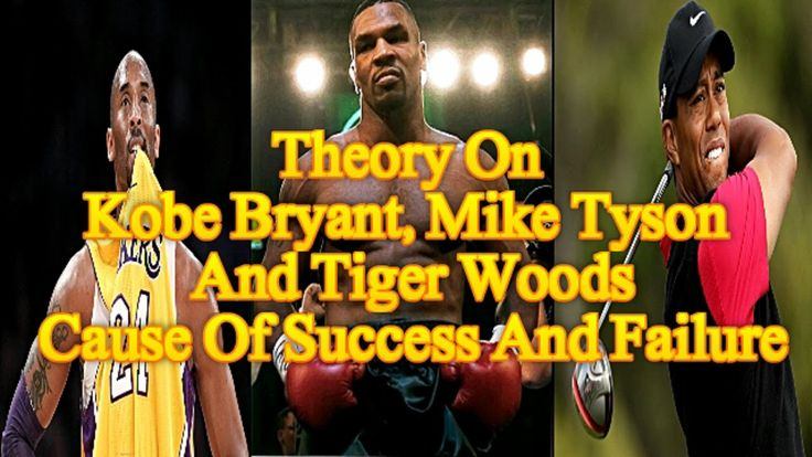My Theory On Kobe Bryant, Mike Tyson And Tiger Woods | Success And Failure #sports #sport #KobeBryant #MikeTyson #TigerWoods #boxer #boxing #golf #success #failure #Theory #NBA #relationships #LakerNation #Kobe #Lakers #LosAngeles #basketball #IronMike #Tyson #2Bizzare4Words #PGA #love #family #marriage #life #datingadvice #relationships #breakups #divorce
