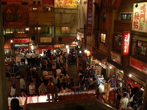 Ramen Museum de Yokohama  Horaires : 11h - 22h  Prix : 300 yens  Adresse : 2-14-21 Shin-Yokohama, Kohoku-ku, Yokohama, Kanagawa Prefecture Accès : 5 minutes de marche depuis la gare Shin Yokohama