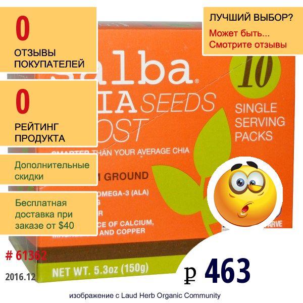 Salba Smart Natural Products #SalbaSmartNaturalProducts #ОмегаEpaDha #СеменаЧиа