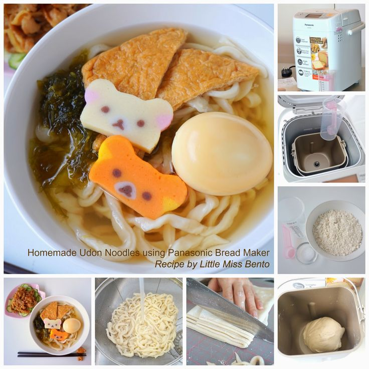 Homemade Udon Noodles (Panasonic Bread Maker) 手作りうどん・HBレシピ - Little Miss Bento