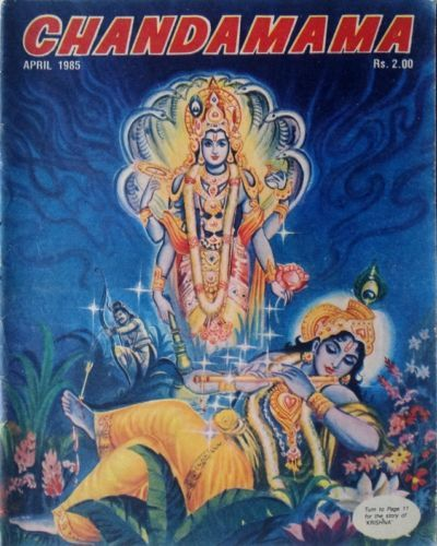 CHANDAMAMA-magazine-English-INDIA-Rare-old-issue-April-1985