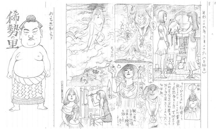 THE SEIJI pencil Diary20170326 girl art drawing illustration
