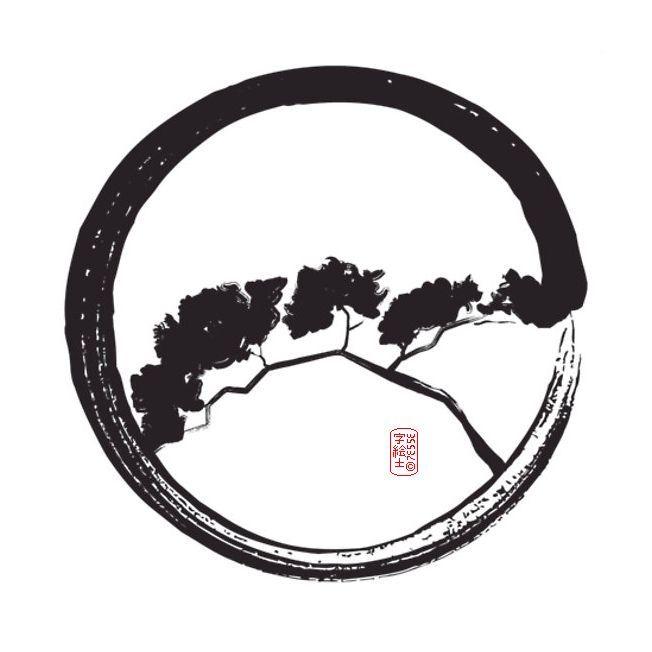 : 7e55e #brush #design Bonsai Trees Tattoo Ideas Bonsai Tree Tattoo ...