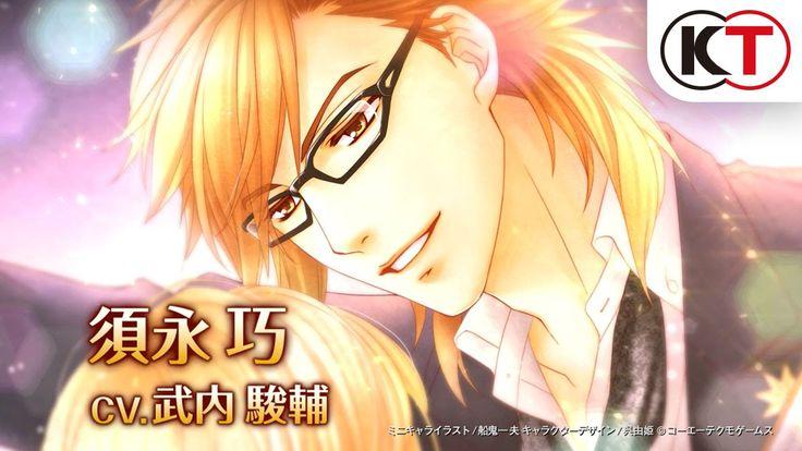 3月10日発売予定 『金色のコルダ4』PV
