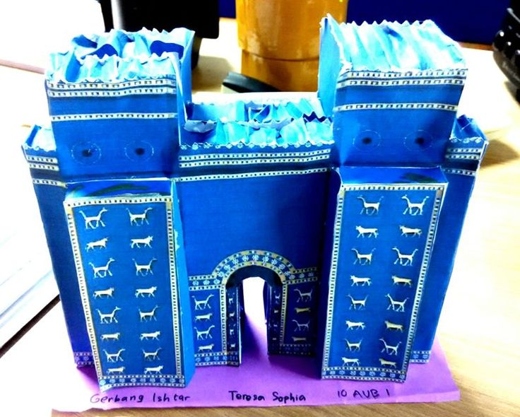uphc students project. Ishtar Gate.