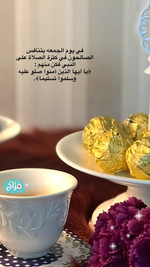 Pin By أحلام الشاعري On صباح Sweet Words Queen Quotes Best Face Products