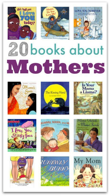 Mother's Day isn't the only day to celebrate Mom. Keep these books handy to tell a story about moms anytime! (via No Time for Flash Cards)
