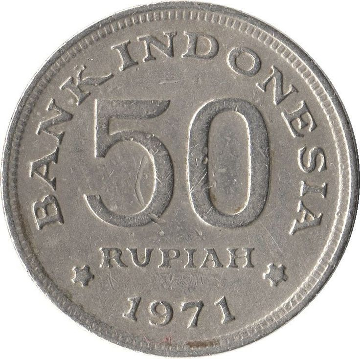 Indonesia 50 Rupiah Coins Asia Asian