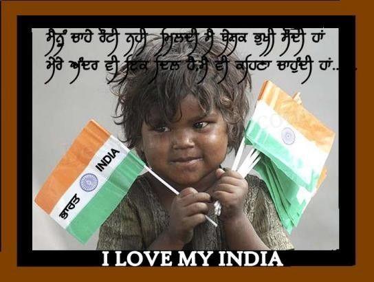Love My india