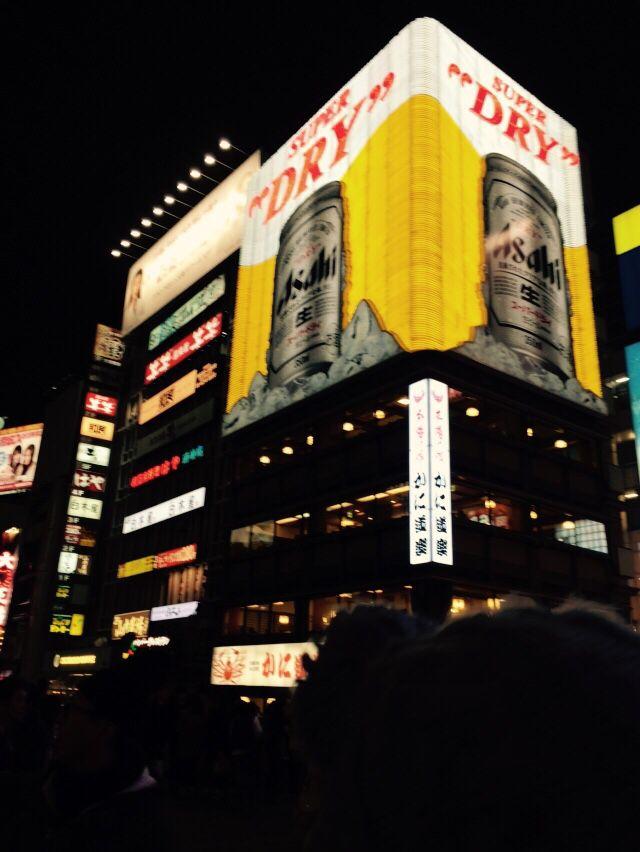 Osaka- feel like a drink