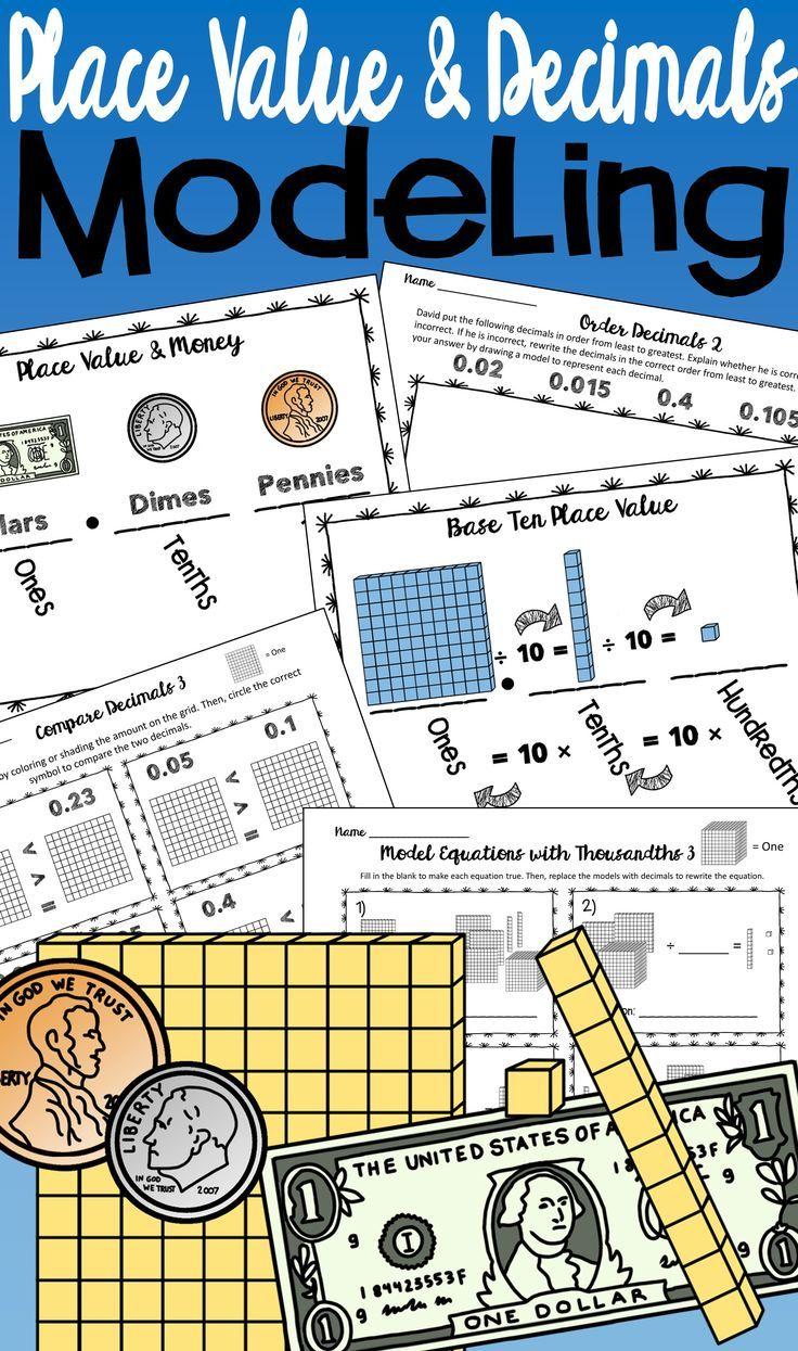 Modeling Place Value with Decimals leads to a better understanding. Use money and place ten blocks to help students understand base-ten place value with decimals and comparing decimals.
