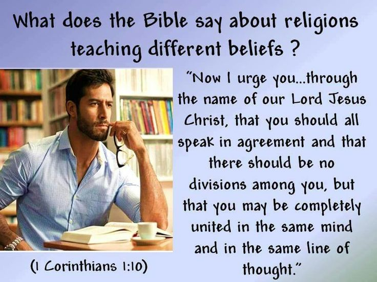 "Jesus spoke of ""THE"" Way, meaning there is only one way. So all religions are not acceptable to God. He even condemned the religious leaders of his time for not following God's commands and teaching he traditions of men."