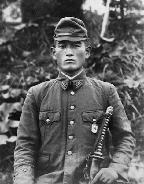 O To Ww Bing Com1 Microsoft W: WW2 Japanese Officers Type 98 Shin Guntō Sword