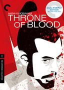 "Terrific illustration of Mifune on Criterion's ""Throne of Blood"" DVD"