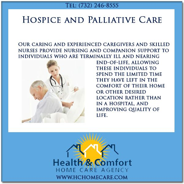 homehealthcare inc homehealth comforter larger home health click concepts care to comfort view catalog nj
