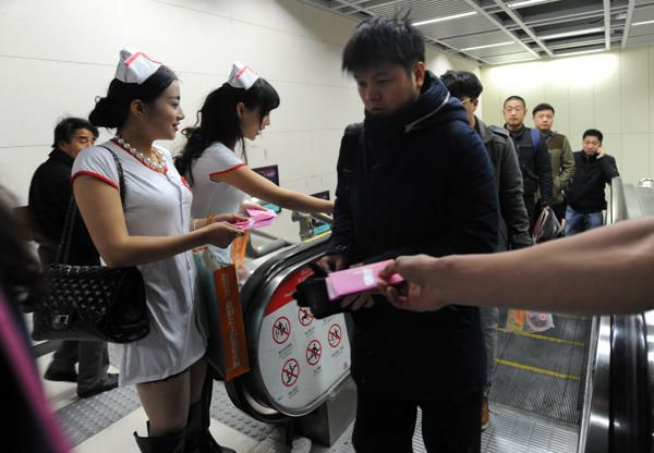 China diagnosed 104,000 new cases of HIV/AIDS in 2014, media reported Friday, highlighting growth in infections in the country despite a comparatively low overall rate.