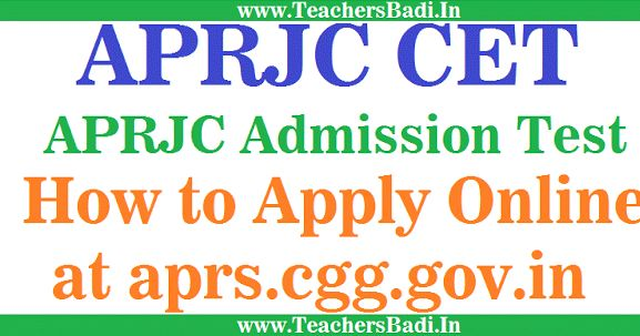aprjc cet 2017,aprjc admission/entrance test 2017,online application form,results,hall tickets,merit list,last date,exam date,how to apply online