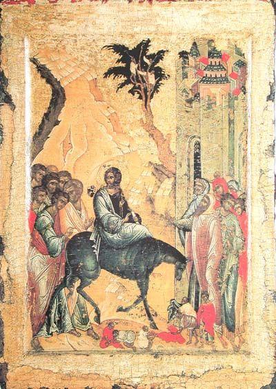 L'entrata in Gerusalemme