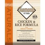 Buy it now Diamond Naturals Dry Food for Adult Dogs, Chicken and Rice Formula, 40 Pound Bag