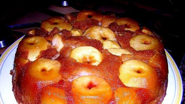 Ingrediente – 2 kg de mere, decojite s fara samburi, – zahar pentru caramelizat si tapetat forma de tort, – gem de prune (sau de care aveti) pentru umplut merele,