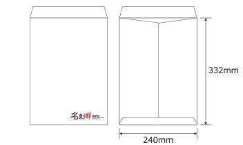 格安封筒印刷・テンプレートサイトなら名刺21。