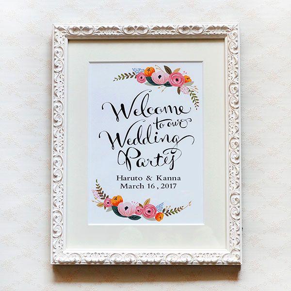文字デザインウェルカムボードフローラルウエディング - オシャレなウェルカムボード Welcomeboard shop 【Hananohi】