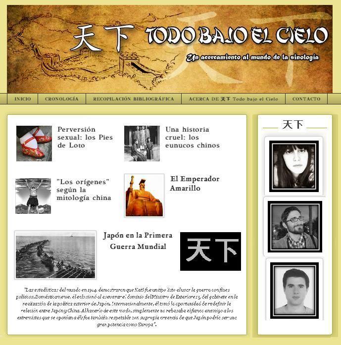 天下 TODO BAJO EL CIELO Todo bajo el Cielo tiene como objetivo acercar al lector la historia, sociedad y cultura oriental, especialmente del mundo chino; facilitando los artículos en PDF http://tianxiatodobajoelcielo.blogspot.com.es/
