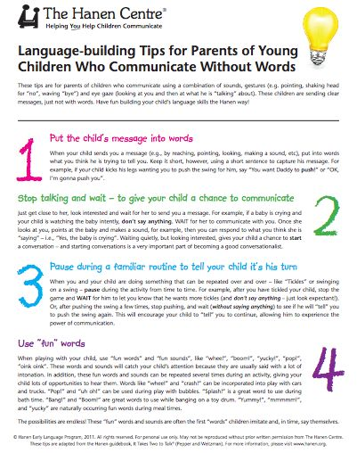 Top 5 Parent Handouts for {Preschool} SLPs