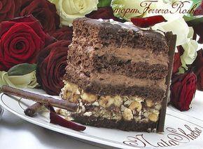 Торт важный и солидный, поэтому очень хорошо будет сочетаться с торжеством… Имеет насыщенный бархатный шоколадный вкус, ближе к классическому. Оригинальным делает пралине-ореховый слой. Я бы рекомендовала к мужскому торжественному случаю...:0) Но перед экзаменами так же можно такой подарочек…