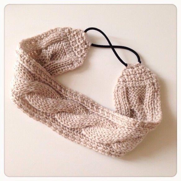 縄編みニットのヘアバンド