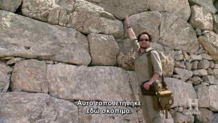 Το Μακεδονικό: Αρχαίοι Εξωγήινοι Αρχιτέκτονες και τα Μυστικά των ...