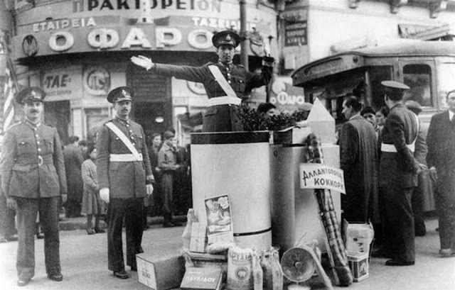 WHBC-GR: Μεταπολεμική Αθήνα: Κάλαντα, ψώνια στα καταστήματα, κόσμος στους δρόμους (Photos)