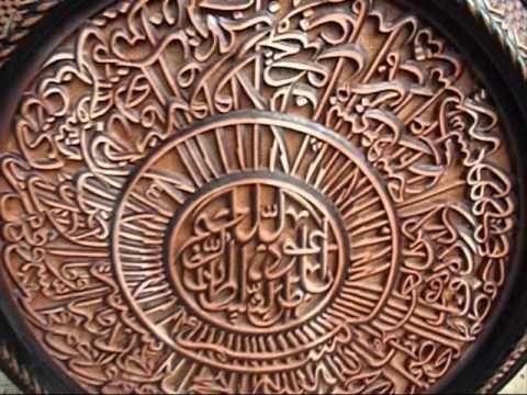 Kaligrafi Ayat Kursi Bundar Wa: 082.325.198.488  Bbm: 76AC421F