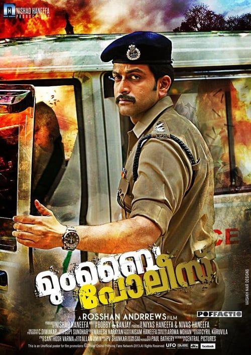 Nuvvu Naku Nachav Telugu Full Movie Free 91