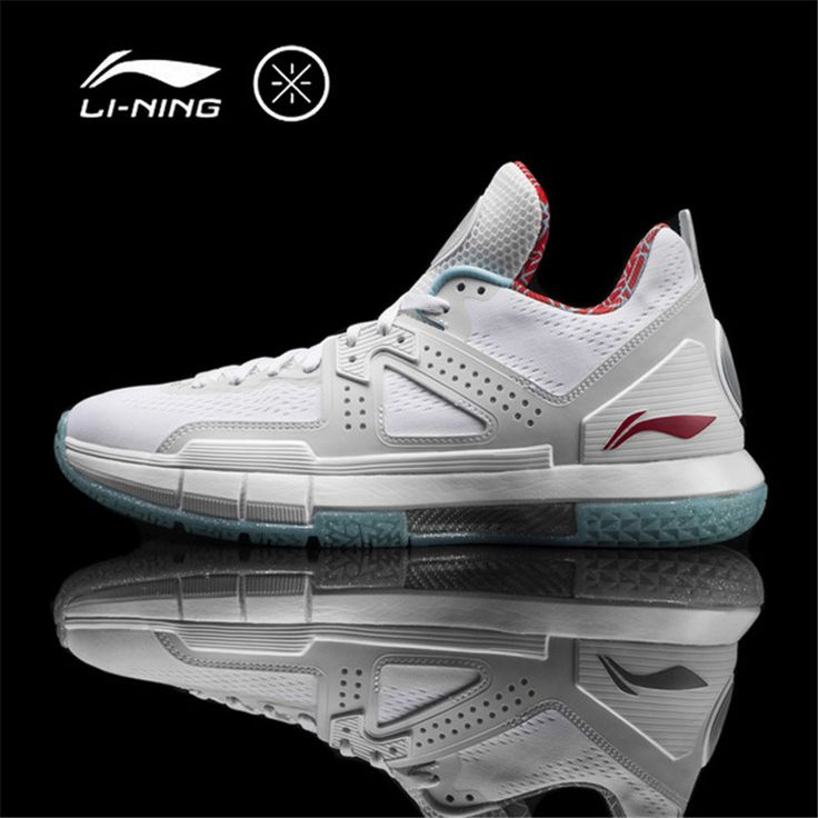 Li-Ning 2017 Men's Way of Wade 5 'CITY FLAG' CHICAGO Basketball Shoes Cushion Bounse+ Sneakers Support Sports Shoes ABAM057 #Affiliate