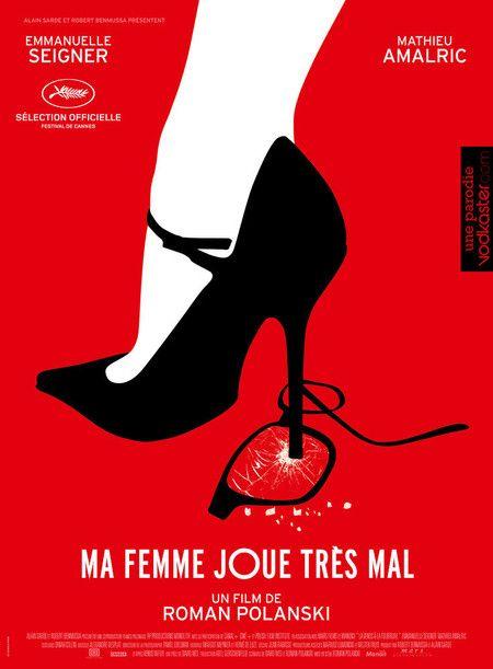 "luz-sonriente: ""My woman plays very bad"" International poster for Roman Polanski's 'Venus In Fur' (2013)"