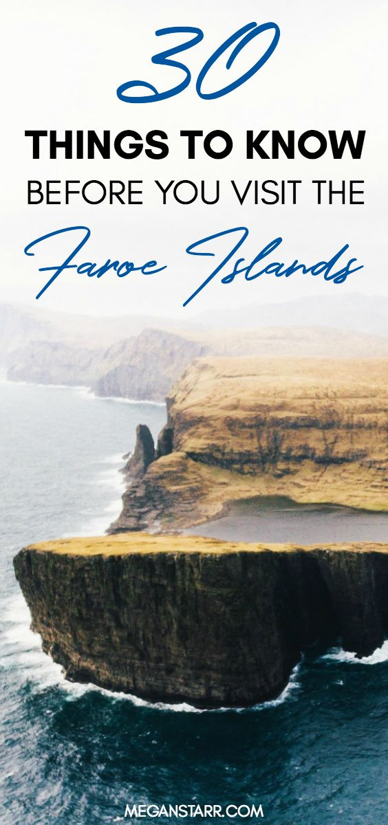 how to travel to faroe islands