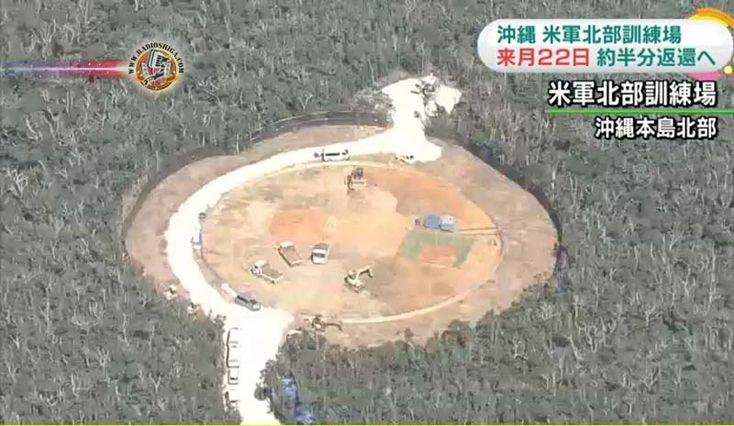 Militares dos EUA devolverão local de treinamento aos proprietários em Okinawa, em dezembro. A NHK reportou que o retorno de cerca de metade de...
