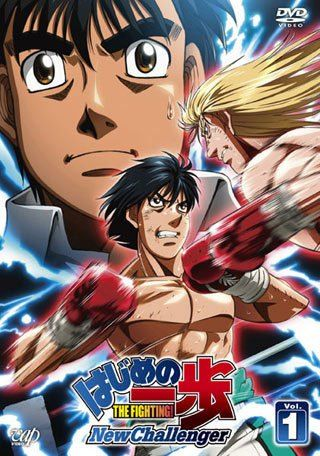 Hajime No Ippo: New Challenger Free Download Link: http://www.ddstuffs.com/download-hajime-no-ippo-new-challenger-anime-episodes/
