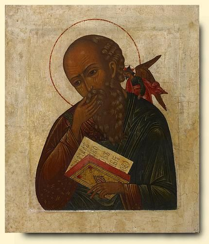 Saint John in Silence - exhibited at the Temple Gallery, specialists in Russian icons 26.9 x 31 FF034