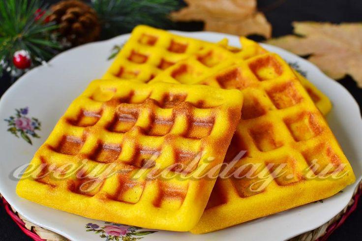 Хрустящие тыквенные вафли лучше всего подать на завтрак, тогда и день пройдет удачно. Получаются они не только хрустящие, но и ароматные, вкусные. Рецепт с фото