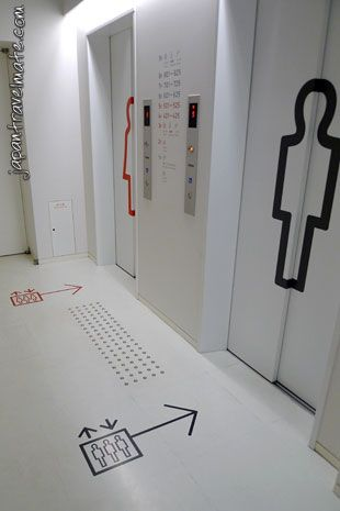Separate elevators for men and women floors in 9hours, Kyoto.