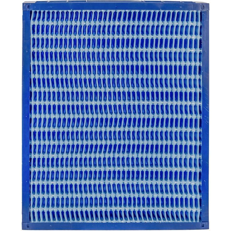 Buy Cheap UltraAire MERV 14 Dehumidifier Filter (20 x 24