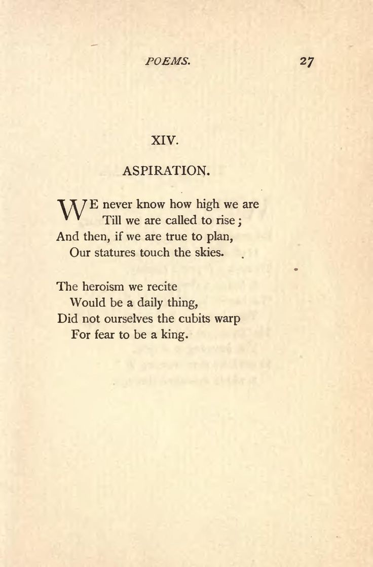 Emily Dickinson (1830-1886 American) • Third Series 1896