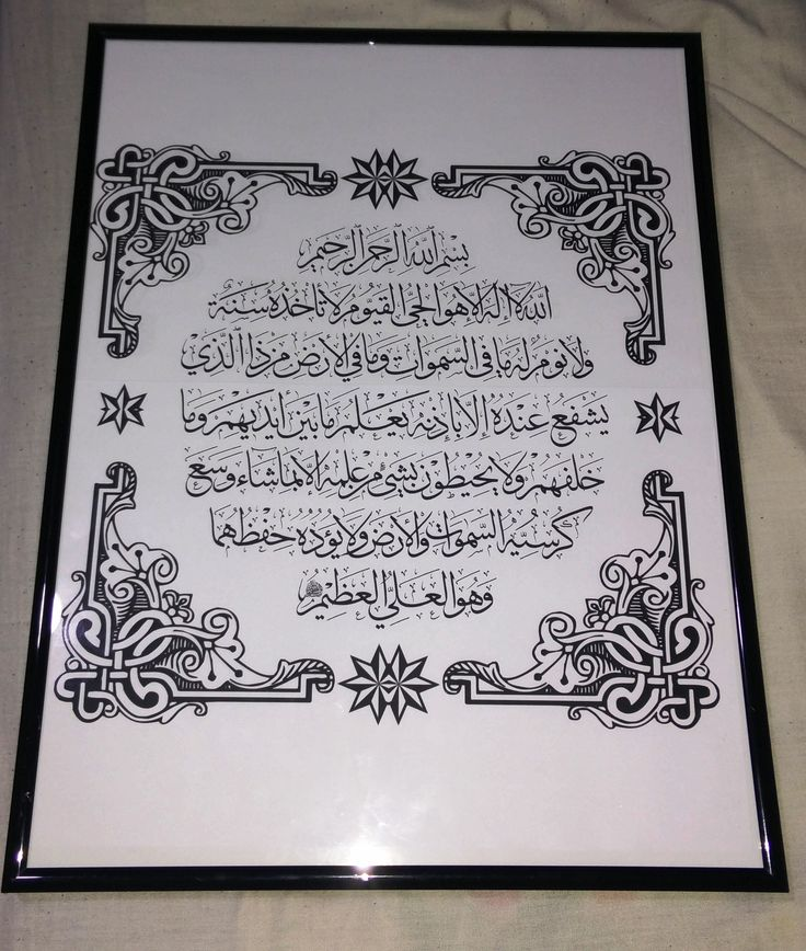 162 besten Islamic Bilder auf Pinterest | Allah, Bildwirkerei und ...